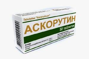 аскорутин индицатионс