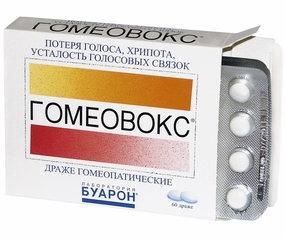 Navodila za uporabo homeoboxa