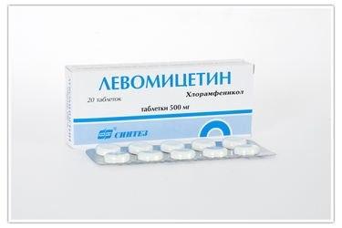 upute za kloramfenikol