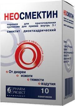 instrukcje neosmectin do użytku