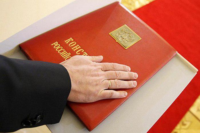 doveri di un cittadino della Federazione Russa