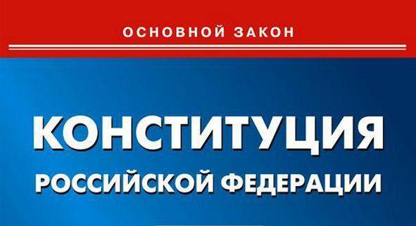 principali doveri dei cittadini della Federazione Russa