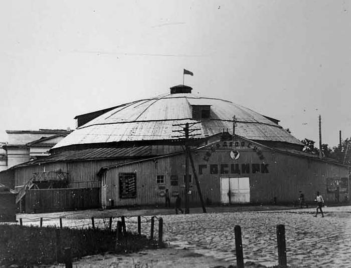 Екатеринбургски циркови представления