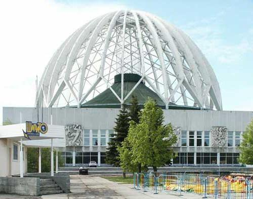 Državni cirkus Ekaterinburg