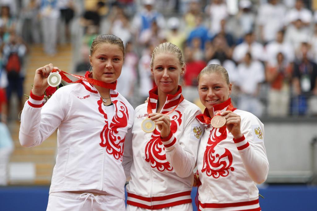 Olimpijske igre u Pekingu 2008. godine