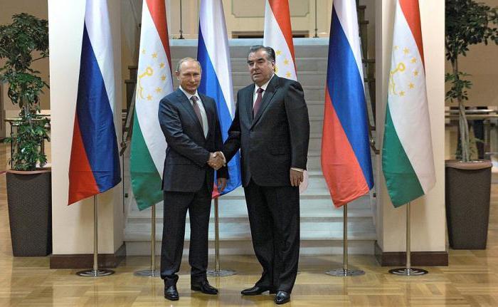 Ambasada Tadžikistana u Moskvi