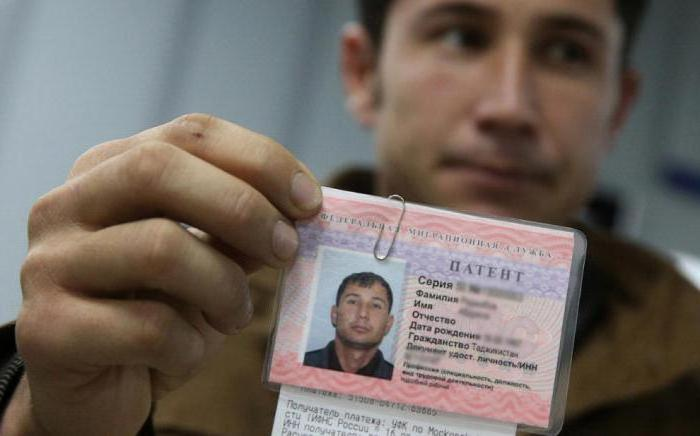 Telefon Veleposlanstva Tadžikistana u Moskvi