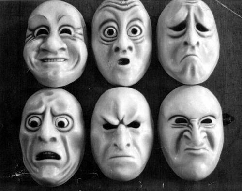 емоције људи