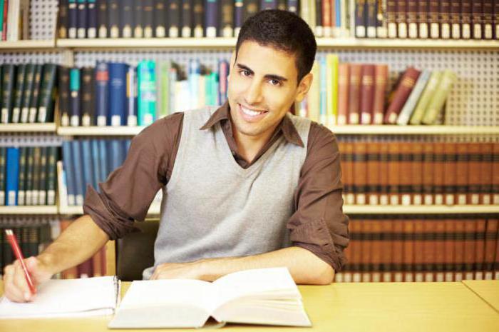 есеј о социјалним студијама
