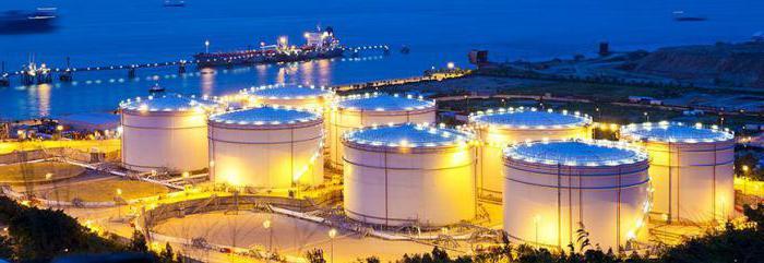 ispitivanje deklaracije o industrijskoj sigurnosti opasnog proizvodnog pogona