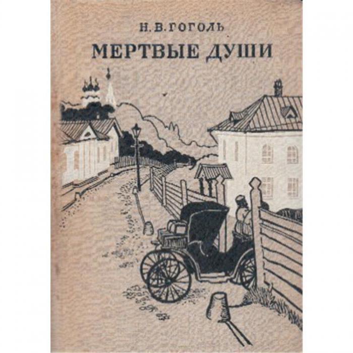 esempi di sineddoche in russo