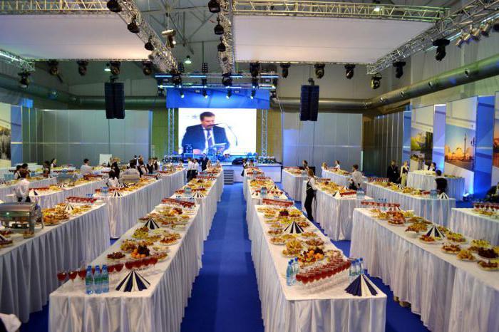Mednarodni razstavni in poslovni center Sibirija