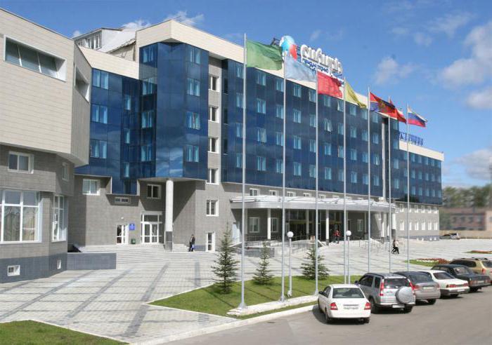 Razstavni center Sibirija Opis
