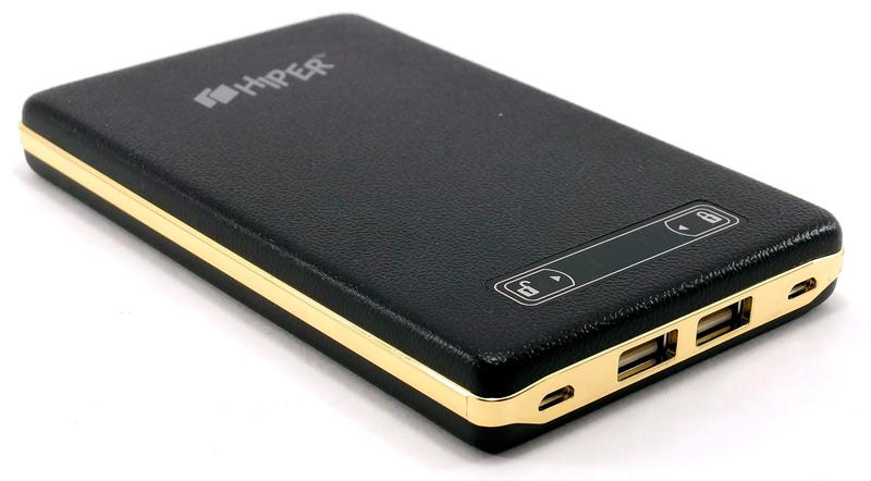 recensioni di power bank hiper