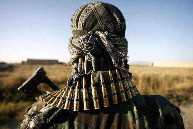 terorističke organizacije
