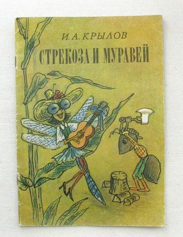 la morale delle favole di Krylov