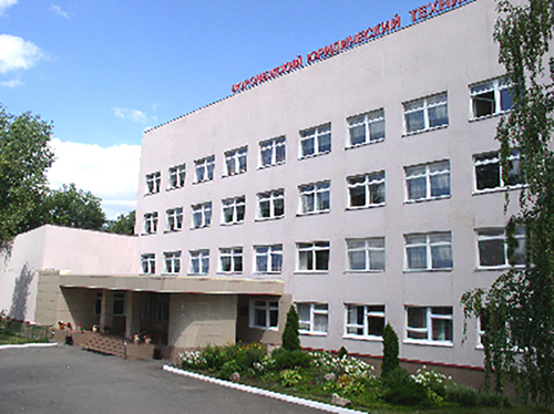 Voronezh Law College