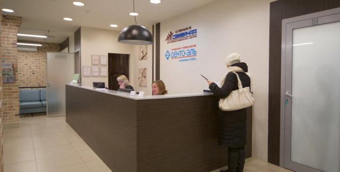медицински център в семейство skhodnensky