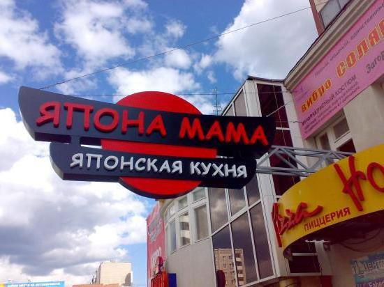 Japonska Mamina restavracija Jekaterinburg