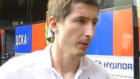 Yevgeny Aldonin