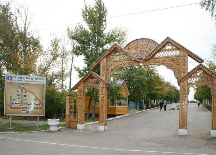 falco montagna villaggio nazionale di Saratov