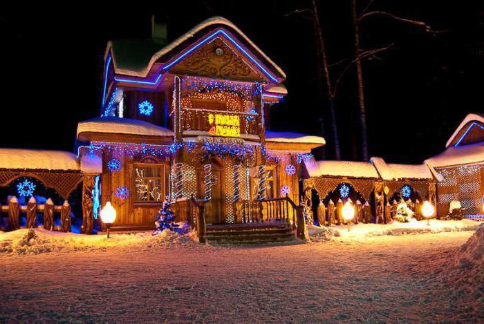 резиденцията на Дядо Коледа в Беловежска пуща