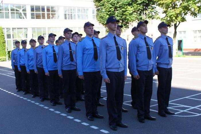 Mogilevski zavod Ministarstva unutarnjih poslova donosi ocjenu