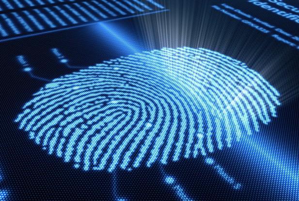 изследване на проби с пръстови отпечатъци