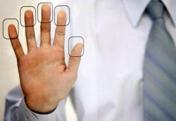 класификационният отпечатък от пръстови отпечатъци ви позволява да зададете
