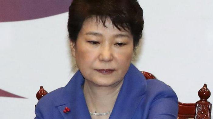 Председник Јужне Кореје Пак Геун-хие