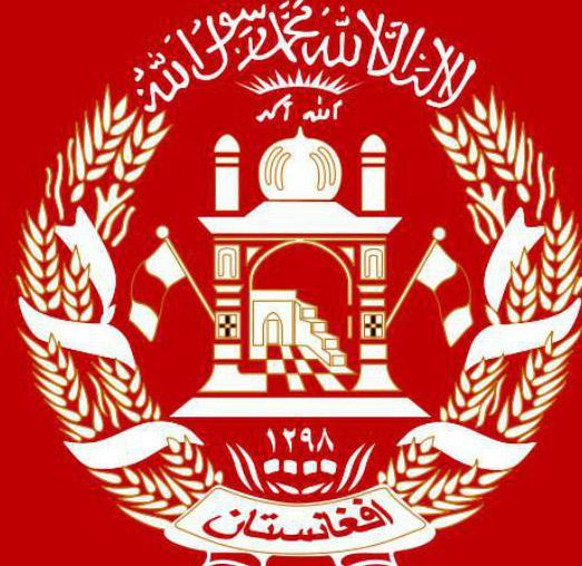 Bandiera e stemma dell'afghanistan