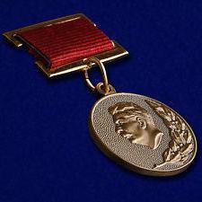Staljinova nagrada u književnosti