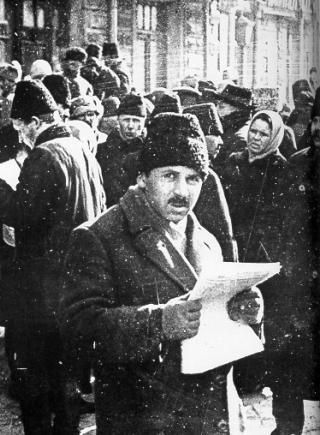 governo provvisorio 1917