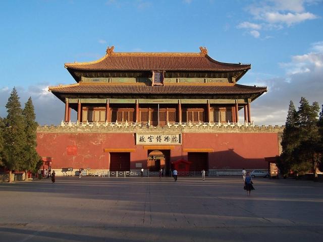 опис забрањеног града у Пекингу