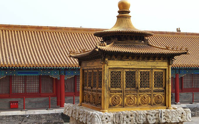 забрањени град у Пекингу