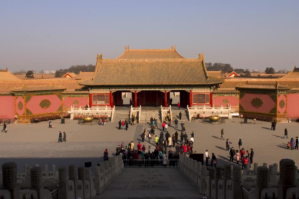 где је забрањени град у Пекингу