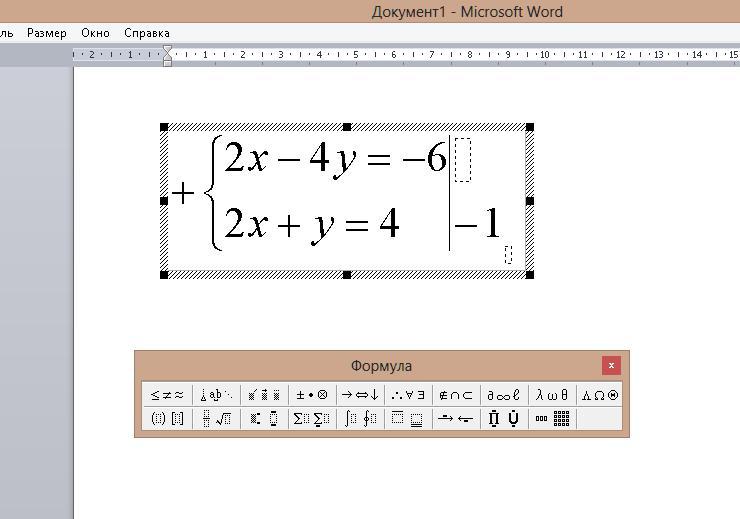 konstruowanie formuły 1
