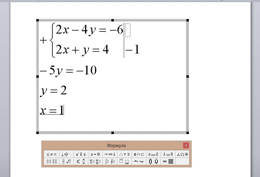 konstruowanie formuły 2