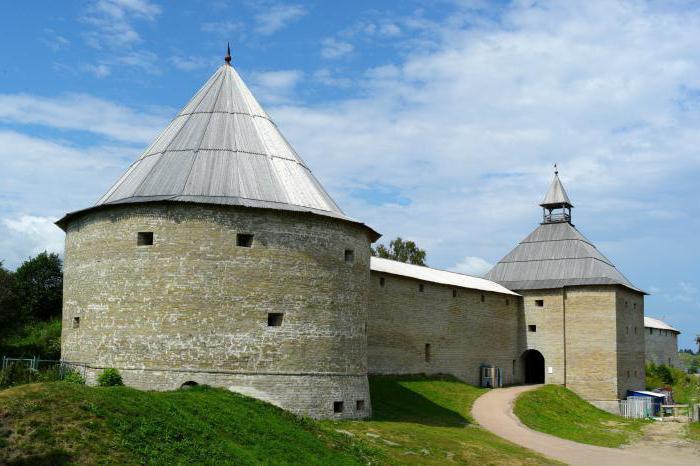 trdnjava Rusije