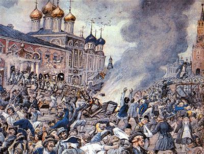 osnivač Moskve