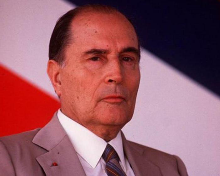 президент Франсоа Митеран