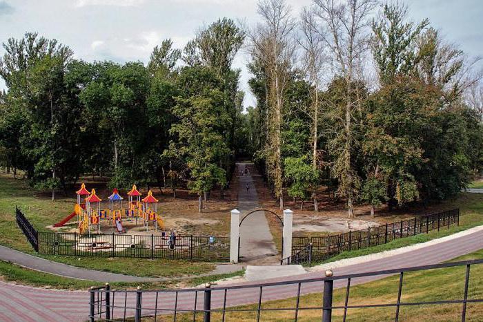 Park prijateljstva Tambov
