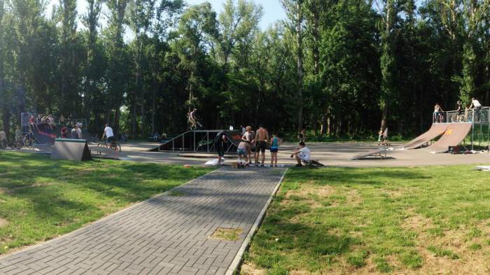 Adresa parka prijateljstva Tambov