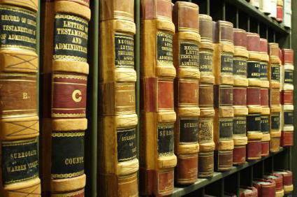 функции и принципи на административното право