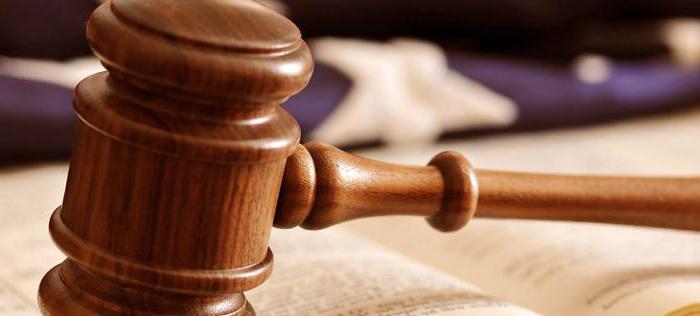 принципи и източници на административно право