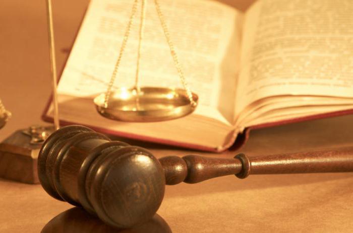 система на административно право