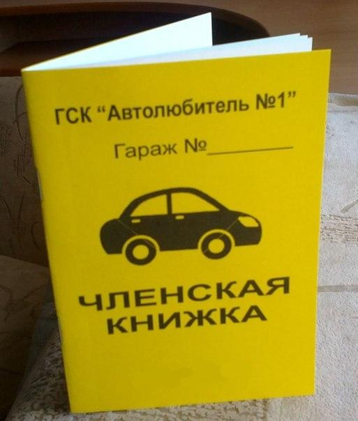 libro di appartenenza