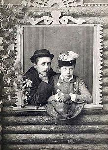 Biografia Garin Mikhailovsky