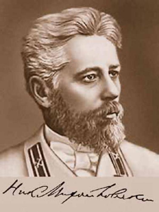 Nikolai G. Garin Mikhailovsky