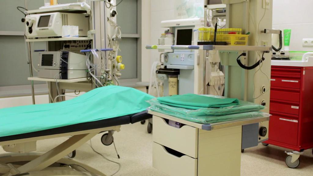 Препарат за гастроскопия под обща анестезия